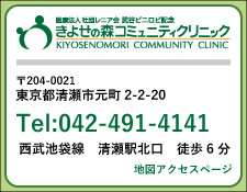 kiyokomi_add_widget